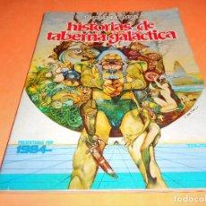 Cómics: HISTORIAS DE TABERNA GALÁCTICA, DE JOSEP MARÍA BEÀ. TOUTAIN 1981. Lote 115130251