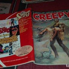 Cómics: CREEPY Nº32 FEBRERO 1982. Lote 115278575