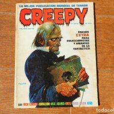 Cómics: CREEPY Nº 0 EDITORIAL TOUTAIN. Lote 115291823