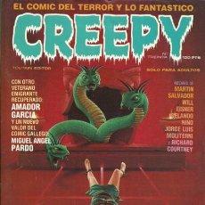 Fumetti: CREEPY- Nº 30 - PRIMERA PUBLICACIÓN MUNDIAL DE TERROR-1980-EL DEBUT DE MIGUELANXO PRADO-EISNER-8233. Lote 115706943