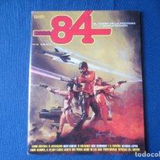 Cómics: ZONA 84 N.º 12 - 1984 - TOUTAIN EDITOR - EL CÓMIC DE LA FANTASÍA Y LA CIENCIA FICCIÓN. Lote 118685488