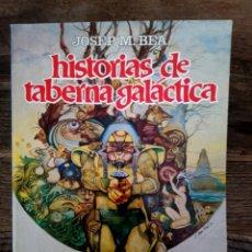 Cómics: HISTORIAS DE TABERNA GALÁCTICA. Lote 118518715