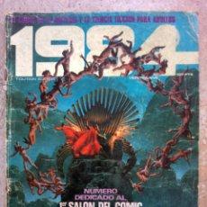 Cómics: CÓMIC REVISTA 1984 #29 TOUTAIN EDITOR. Lote 118534362
