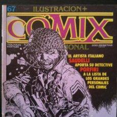 Cómics: ILUSTRACION +COMIX INTERNACIONAL Nº67. Lote 119200435