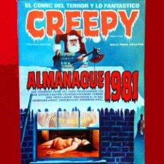 Cómics: CREEPY, ALMANAQUE 1981 - TOUTAIN EDITOR, EL COMIC DEL TERROR Y LO FANTASTICO.. Lote 120103451