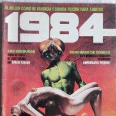 Cómics: 1984 Nº 15. Lote 120235227