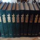 Cómics: COMIC 1984 EDICION COMPLETA 64 NUM. Y 7 EXTRAS /// ENCUADERNADA. Lote 121055459