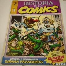 Cómics: HISTORIA DE LOS COMICS 18. Lote 121322827