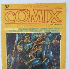 Cómics: COMIX INTERNACIONAL. Nº 32. Lote 121792483
