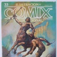 Cómics: COMIX INTERNACIONAL. Nº 33. Lote 121793047