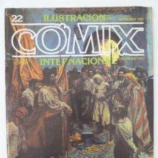 Cómics: COMIX INTERNACIONAL. Nº 22. Lote 121794091