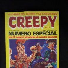 Cómics: CREEPY. NÚMERO ESPECIAL.. Lote 126269786