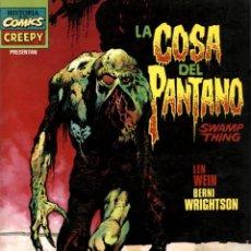 Cómics: LA COSA DEL PANTANO -SWAMP THING- (TOUTAIN, 1983) DE BERNI WRIGHTSON Y LEN WEIN. Lote 127867495