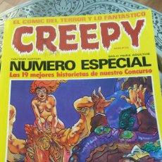 Cómics: CREEPY NUMERO ESPECIAL. TOUTAIN EDITOR. Lote 129146426