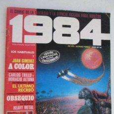 Cómics: 1984 TOUTAIN EDITOR Nº 41 AÑO 1982.. Lote 130521442