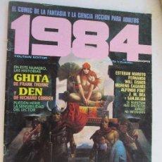 Cómics: 1984 TOUTAIN EDITOR Nº 34 AÑO 1981.. Lote 130521526