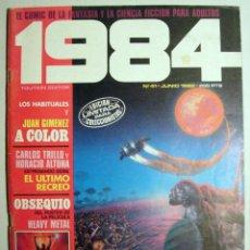 Cómics: COMIC 1984 - Nº 41 - FANTASÍA Y CIENCIA FICCIÓN TOUTAIN EDITOR.. Lote 131127012
