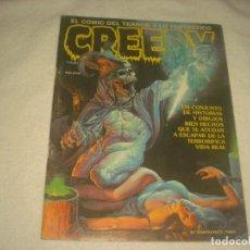 Cómics: CREEPY Nº 33. Lote 131173908