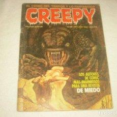 Cómics: CREEPY Nº 64 . Lote 131175864