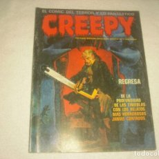 Cómics: CREEPY Nº 1, SEGUNDA EPOCA. Lote 131176604