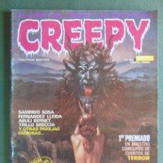 Comics: CREEPY. Nº 58. TOUTAIN EDITOR. ABRIL 1984. EDICIÓN LIMITADA. Lote 135007046