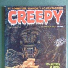 Cómics: CREEPY. Nº 64. TOUTAIN EDITOR. OCTUBRE 1984. EDICIÓN LIMITADA. Lote 135007582