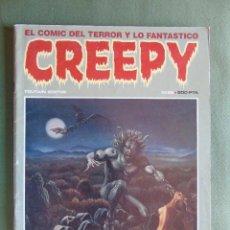 Cómics: CREEPY. Nº 65. TOUTAIN EDITOR. 1984. . Lote 135008110