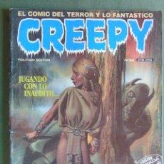 Cómics: CREEPY. Nº 66. TOUTAIN EDITOR. 1984. EDICIÓN LIMITADA PARA COLECCIONISTAS.. Lote 135024302