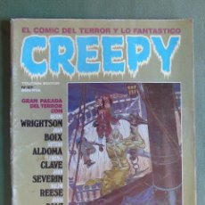 Cómics: CREEPY. Nº 67. TOUTAIN EDITOR. . Lote 135024942