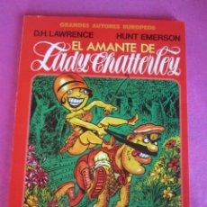 Cómics: EL AMANTE DE LADY CHATTERLEY TOUTAIN. Lote 135758246