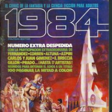 Cómics: 1984 Nº 64 - TOUTAIN - ULTIMO NUMERO - RICHARD CORBEN, FERNANDO FERNANDEZ, ALTUNA, BRECCIA, PRADO. Lote 135759430