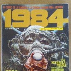 Cómics: 1984 EXTRA Nº 10 (RETAPADO CON LOS NUMEROS 52 A 54) TOUTAIN - OFM15. Lote 135789154