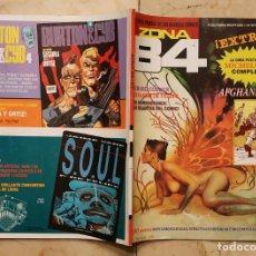 Comics : ZONA 84 EL CÓMIC DE LA FANTASÍA Y LA CIENCIA FICCIÓN Nº 87 - TOUTAIN. . Lote 137722618