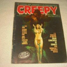 Cómics: CREEPY Nº 22 . ED. LIMITADA.. Lote 138899986