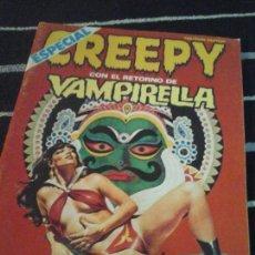 Cómics: CREEPY, N. 35. Lote 139156066