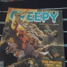 Cómics: CREEPY, N. 34. Lote 139156210