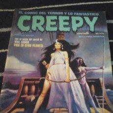 Cómics: CREEPY, N. 26. Lote 139157358