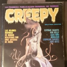 Cómics: CREEPY RECOPILATORIO. TOUTAIN EDITOR 1992. Lote 139223394
