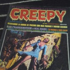 Cómics: CREEPY N. 45. Lote 139388750