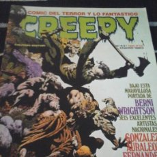 Cómics: CREEPY N. 43. Lote 139389878