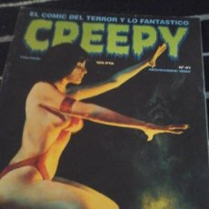 Cómics: CREEPY N. 41. Lote 139390070