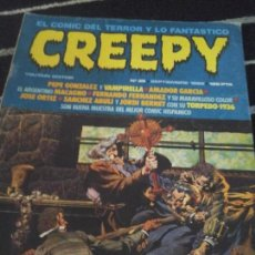 Cómics: CREEPY N. 39. Lote 139390358