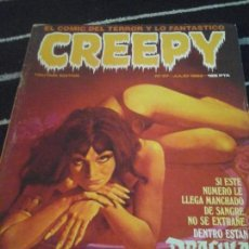 Cómics: CREEPY N. 37. Lote 139390526