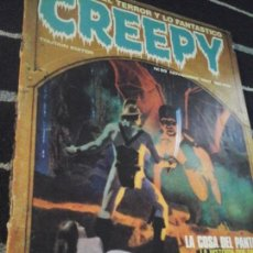 Cómics: CREEPY N. 53. Lote 139391206