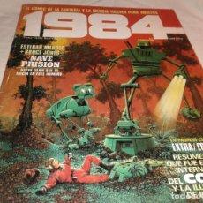 Cómics: 1984 Nº 30. Lote 139903094