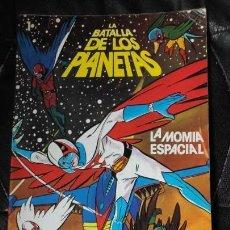Cómics: LA BATALLA DE LOS PLANETAS LA MOMIA ESPACIAL NUMERO 1. Lote 140362526