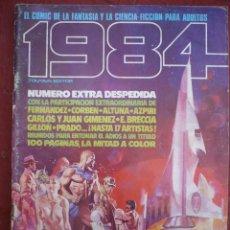 Cómics: 1984 (TOUTAIN) NUMERO 64.. Lote 140470934
