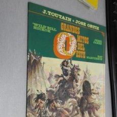 Cómics: GRANDES MITOS DEL OESTE / J. TOUTAIN - JOSÉ ORTIZ / TOUTAIN EDITOR 1987. Lote 141696610