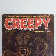 Cómics: CREEPY Nº 64 1984. TOUTAIN EDITOR. BUEN ESTADO. Lote 142345922
