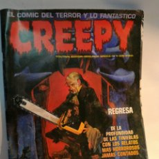 Cómics: EL COMIC DEL TERROR Y LO FANTASTICO CREEPY. Lote 142762105